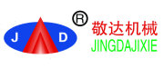 Quanzhou Jinglong Machinery Co., Ltd.