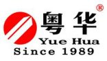 Guangzhou Xuanhua Hardware Products Co., Ltd.