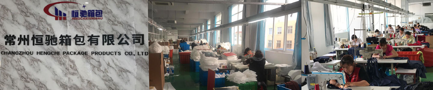 Changzhou Hengchi Package Products Co., Ltd.