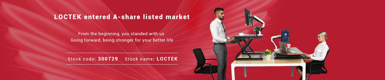Loctek Ergonomic Technology Corp.