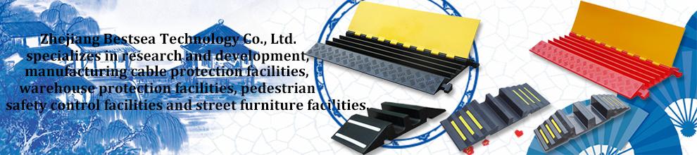 Zhejiang Bestsea Technology Co., Ltd.