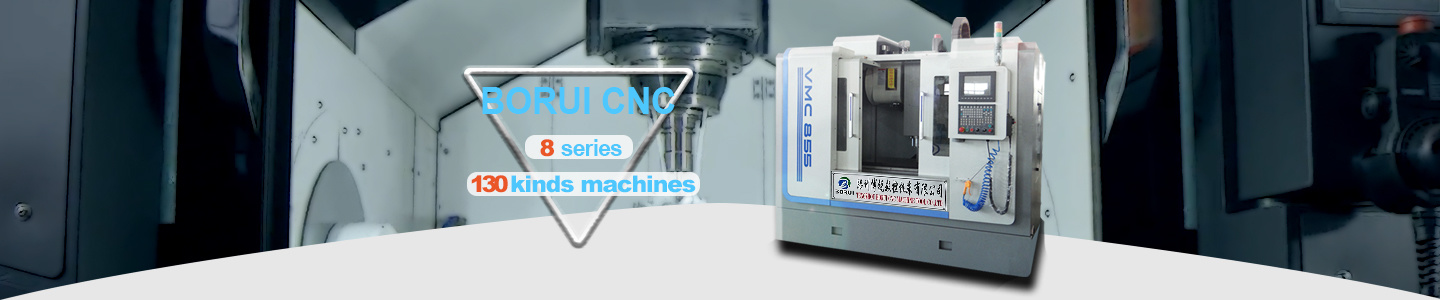 Tengzhou Borui CNC Machine Tool Co., Ltd.