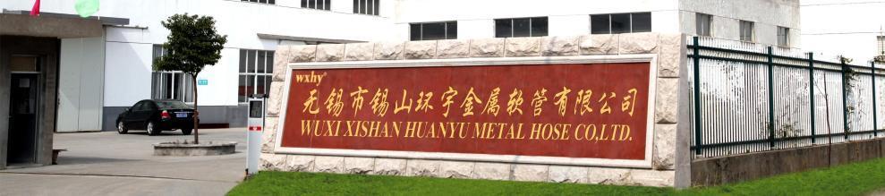 WUXI XISHAN HUANYU METAL HOSE CO., LTD.