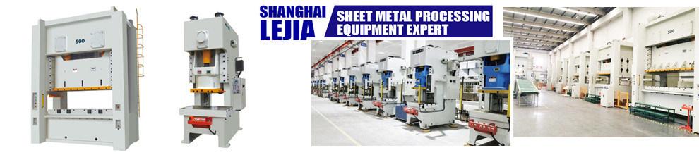 Shanghai Lejia CNC Machine Co., Ltd.
