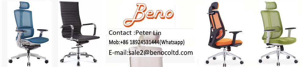 Foshan Beno Furniture Co., Limited
