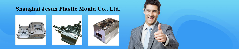 Shanghai Jesun Plastic Mould Co., Ltd.