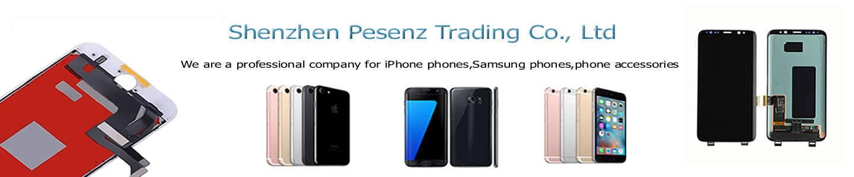 Shenzhen Pesenz Trading Co., Ltd.