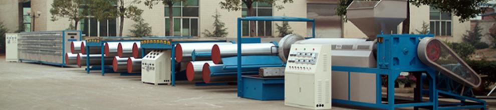 Zhejiang Sanlong Universal Machinery Co., Ltd.