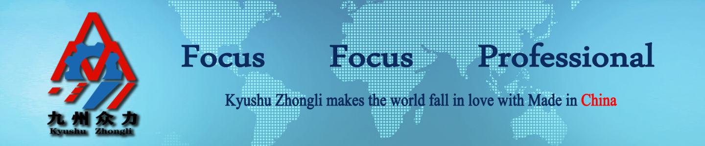 Binzhou Hongrui Industry and Trade Co., Ltd.