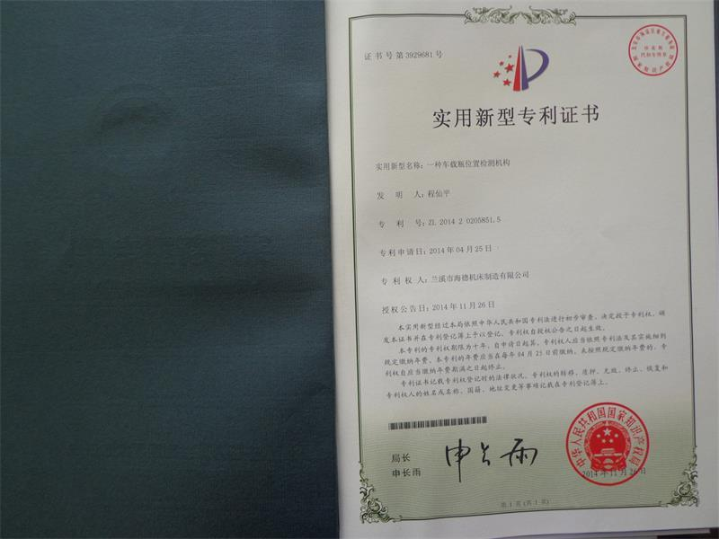 Patent Certification 7