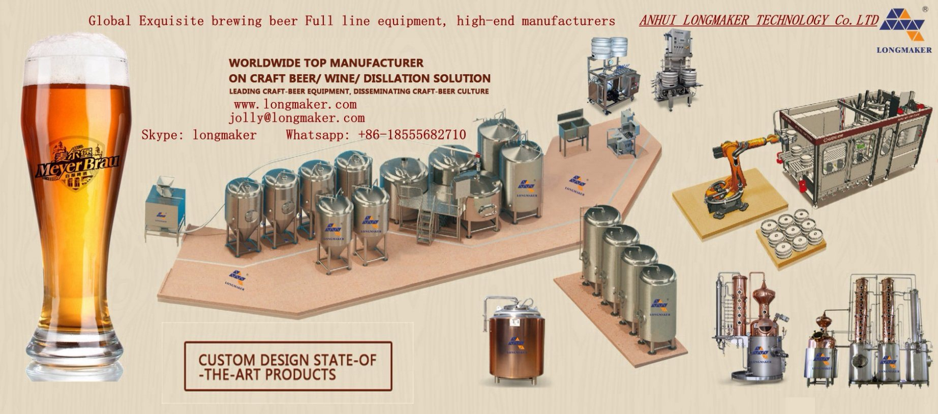 Handicraft; beer brewing equipment; fermenter