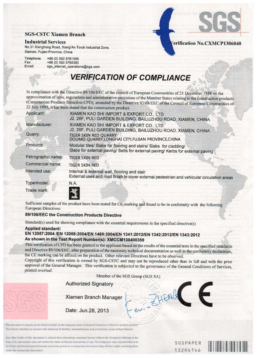 Tiger skin red CE certificate