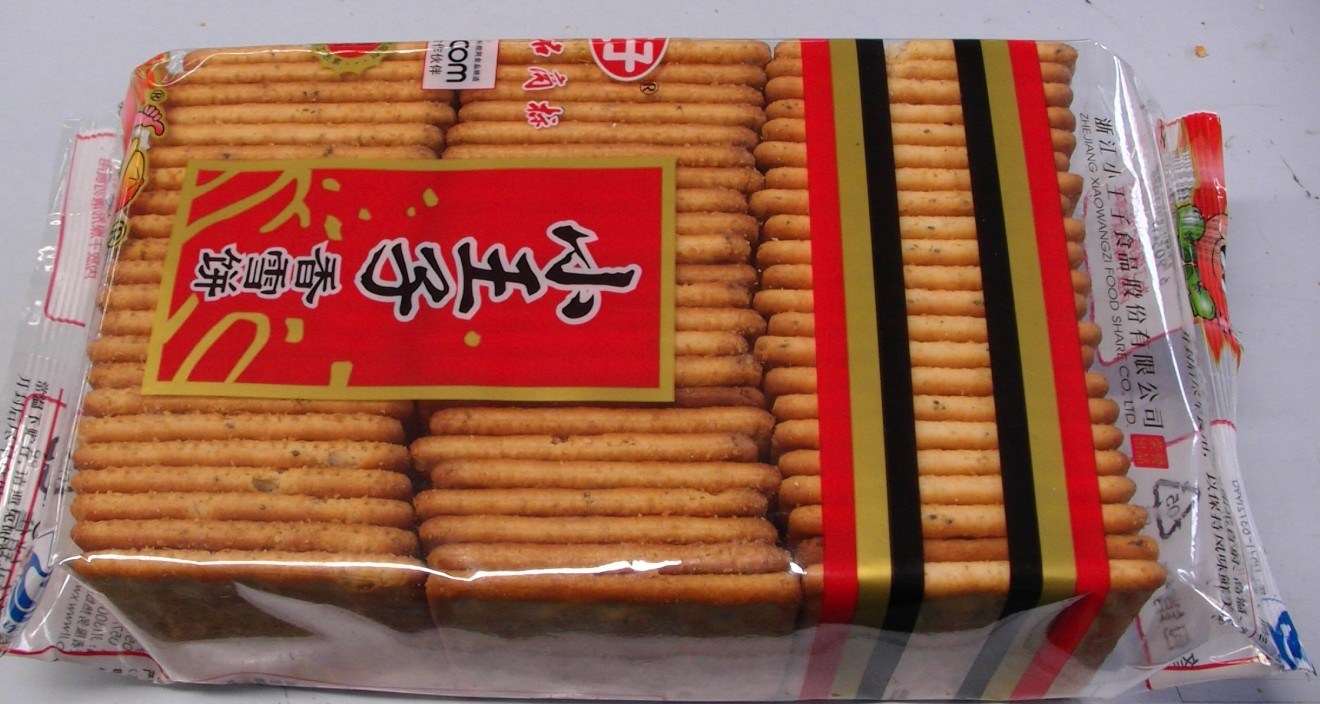 multi row biscuit package