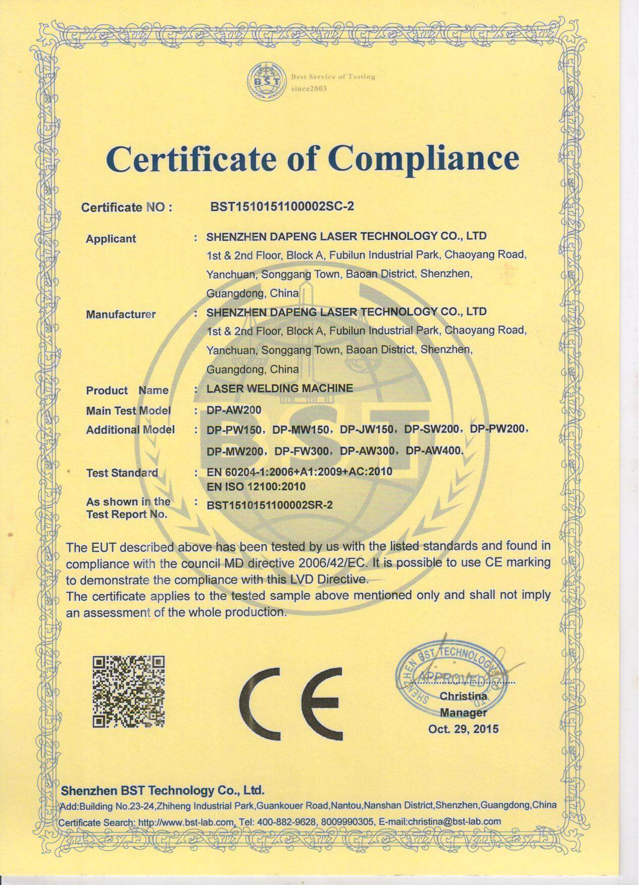 CE certificate for laser welding machine