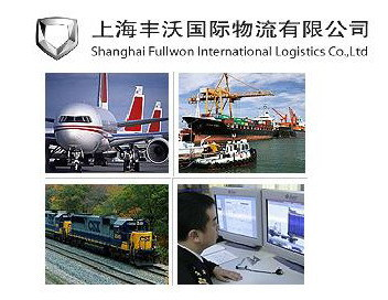 All Kinds Of International Transport Service
