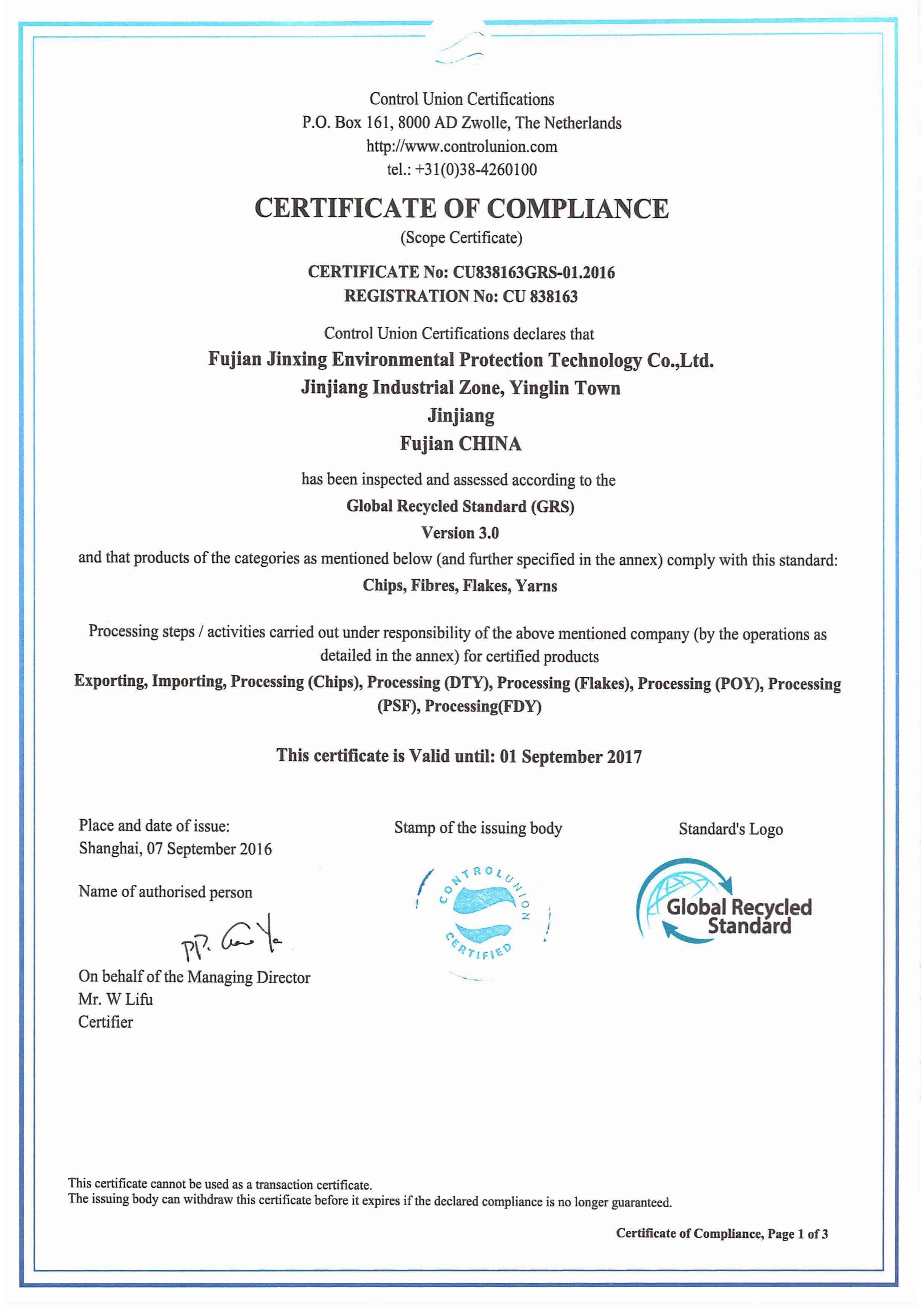 Certification of Global Recycled Standard