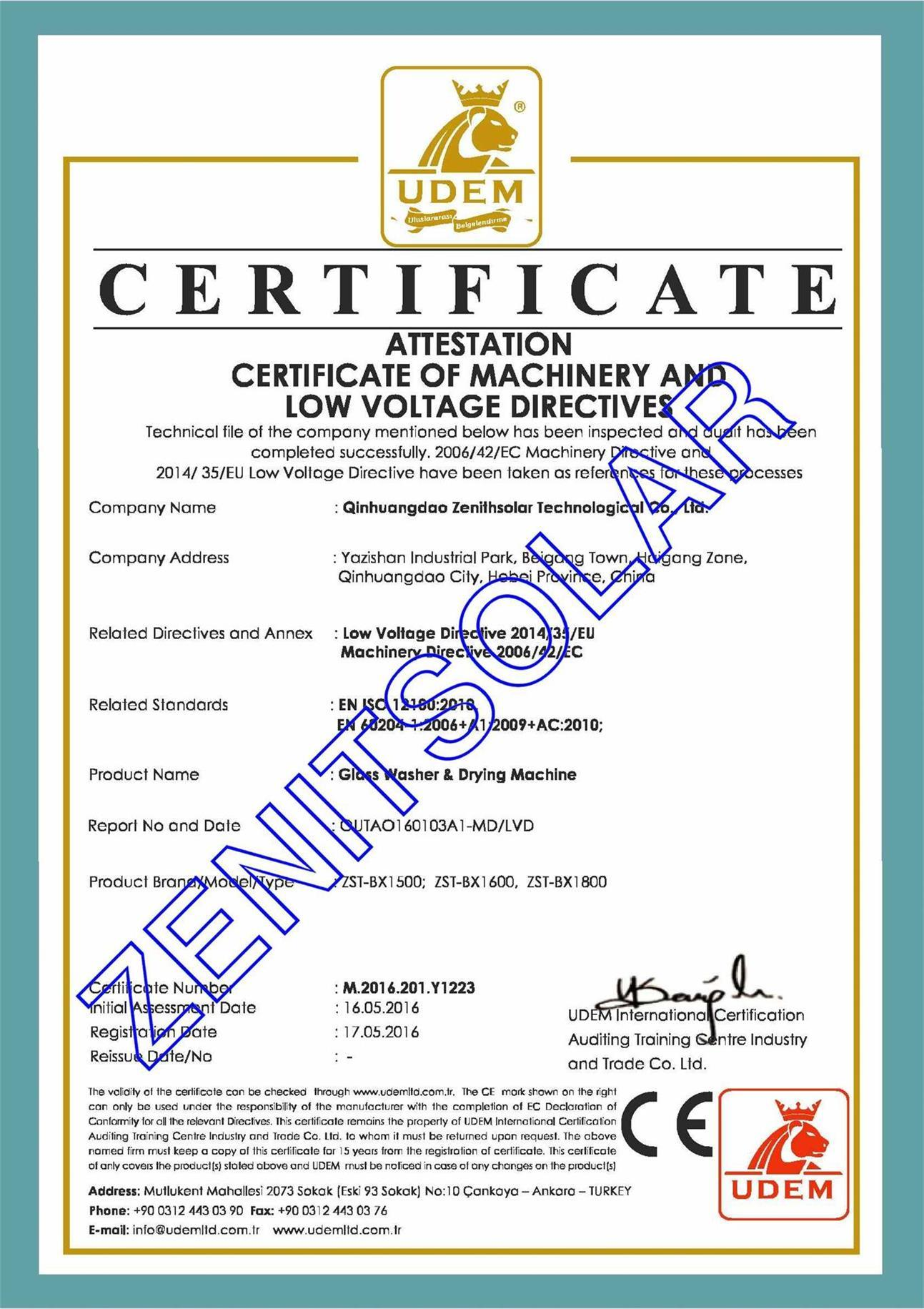 GLASS WASHER MACHINE CERTIFICATE