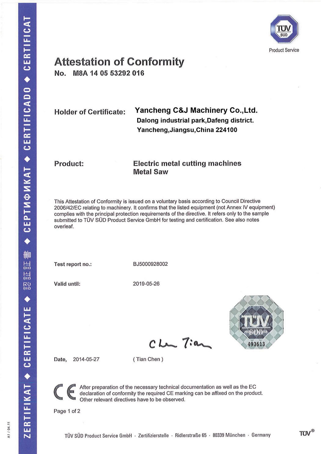 CE certificate for saw machie