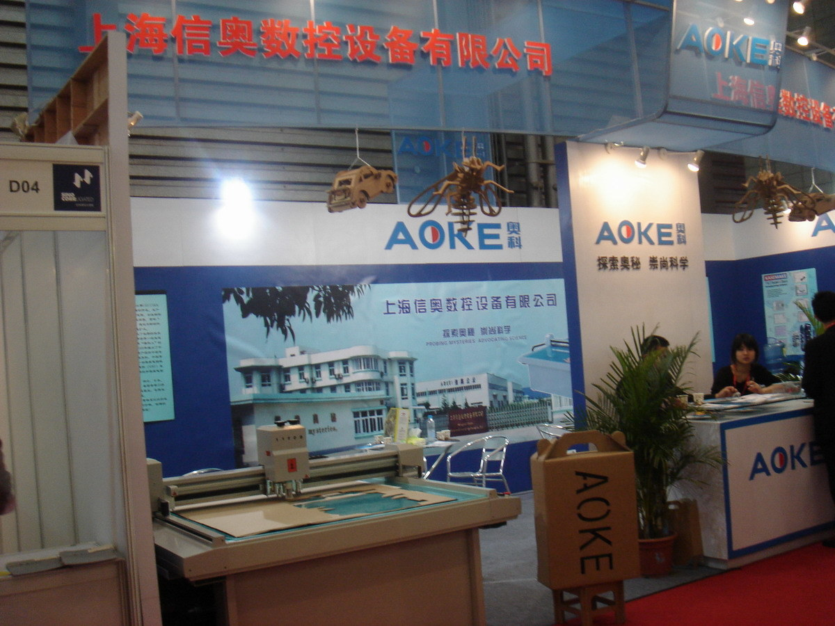 AOKE join Sino Corrugated 2015 on April 14-17