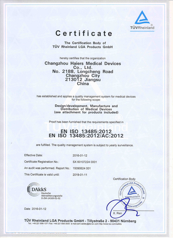 ISO13485 certificate for surgical stapler
