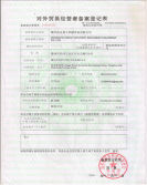 Foreign Trade Operators Registered Trade Registration Form