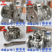 Stainless Steel CF8M 150LB 2PC Flange Ball Valve