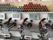 thread machine