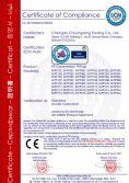 pp certification