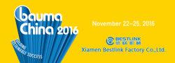 Xiamen Bestlink attend the Bauma Show 2016
