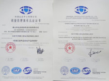 ISO9001 Certificate of Electromechanical Hardware