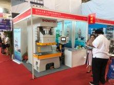 The 14th Beijing International Machine Tool & Tools Exhibition