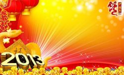 Feb 6- 19th Chinese Spring Festival Holiday