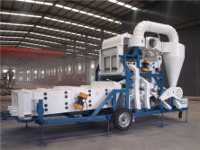 New Product: Multi-functional Seed Cleaning & Processing Machine