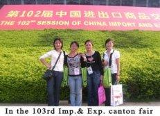 The 102nd IMP.&EXP.Canton Fair