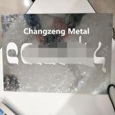 Steel Sheet with Logo