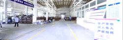 Stamping Parts Production Department