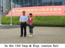 The 104th IMP.&EXP.Canton Fair