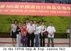 The 105th IMP.&EXP.Canton Fair