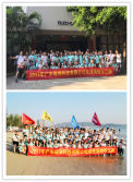 The Travel of Ruizhou Big Family in 2017