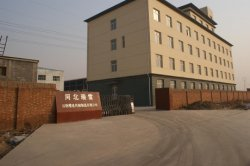 We will start move to new factory in Huaihe Industry Park