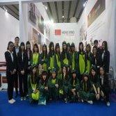 Guangzhou-CIFF (2)
