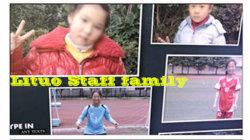 Staff family