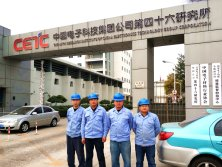 Cargo Lift Installation for China Electrionics Technology Group