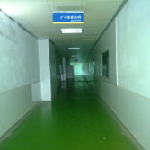 Facility 17