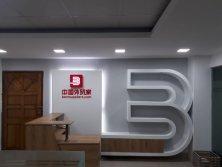 Bangladesh office