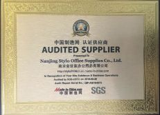 MADE IN CINA AUDITED SUPPLIER