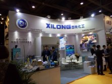 China Lab 2015 in Guanghzou 12-14th, 2015