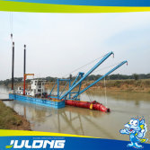 Features of Cutter Suction Dredger