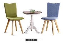 KD fabric chair