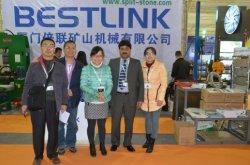 The 14th China Xiamen International Stone Machinery & Tools Fair